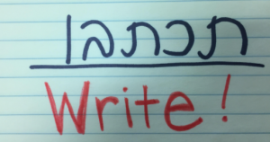 Survival! For the Comprehensible Hebrew Classroom